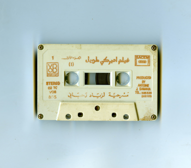 Cassette (The Long American Movie)
